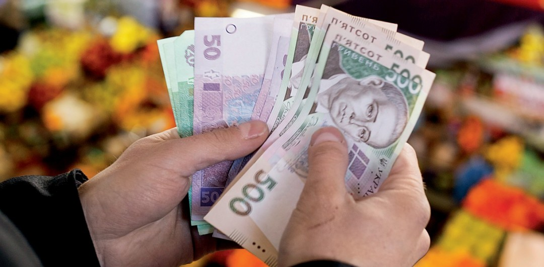 деньги в долг